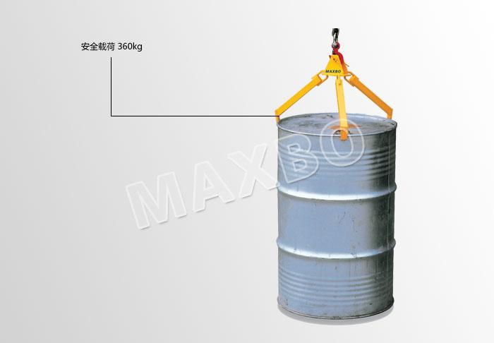 油桶起吊夹_上海慕克工业科技有限公司